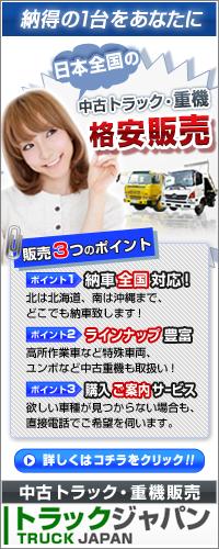 tr_bn_sale_01_200x500_03.jpg